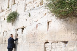Trump at Western Wall the kotel